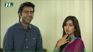 Popular Bangla Natok - Aloy Akash Bhora  | Apurbo, Mamo By Mustafizur Rahman