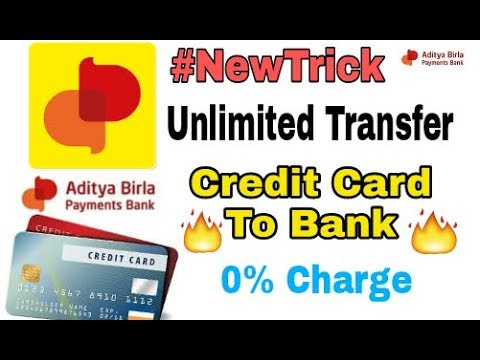Free Unlimited Money Transfer Credit Card To Bank || ABPB Account