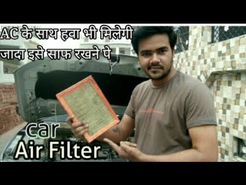 How to replace or clean Air Filter in Renault Kwid & other cars for proper cooling