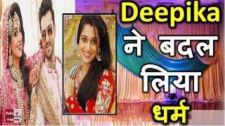 deepika kakkar convert to islam to marry shoaib दीपिका ने शोएब के लिए धर्म बदला !!