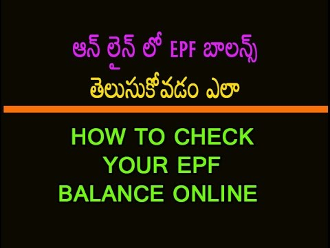 How to check your EPF Balance Online Tutorial in Telugu