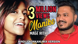 Manike Mage Hithe  Official Cover  Yohani  Hindi+Konkani  Version  Bab Avi