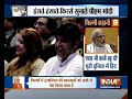 Download WATCH Hows The Josh PM Modi Asks In Uri Style mp3