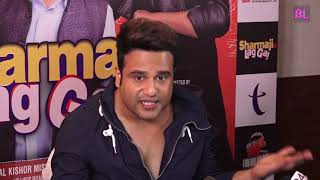 Sharma Ji ki Lag Gayi | Music Launch event | Uncut 01