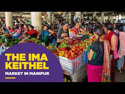 Indiatimes - Ima Keithel In Manipur Is Asia's Only All Women's Market