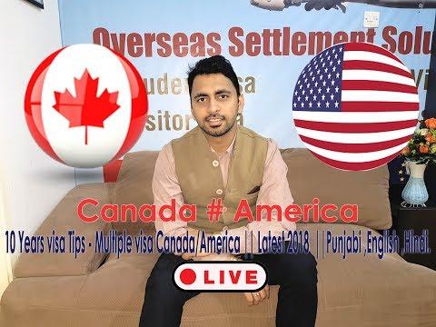 New 2018 || Multiple visa Canada/America 10 Years visa Tips  || ਮਲਟੀਪਲ ਐਂਟਰੀ ਵੀਜਾ ਟਿਪਸ .