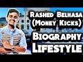 Rashed Belhasa [ Money Kicks ] Lifestyle, Car, House, Family, Networth
