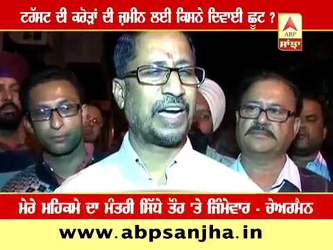 BJP Minister Anil Joshi accused of corruption charges 7.2.2017