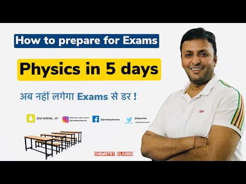 How to Prepare Physics for Class 12 in 5-days , Exam preparations.