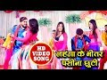 Download  Super Hit Video Song - लहंगा में पसीना छूटी - Monu Albela - Chad Gail Lagan - Latest Bhojpuri Song  MP3,3GP,MP4