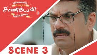 Perasiriyar Chanakyan (Tamil)   Scene 3   Mammootty   Unni Mukundan   Mukesh