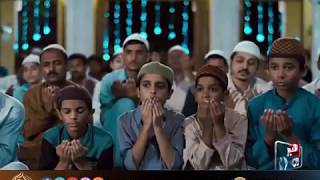 The most awaited Barkat-e-Ramzan OST by #RahatFatehAliKhan