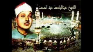 Download Abdulbasit Abdussamed Kur