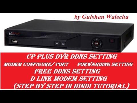 PORT FORWARDING!  DDNS SETTING! CP PLUS DDNS SETTING! How to Port Forward  (Part-18)