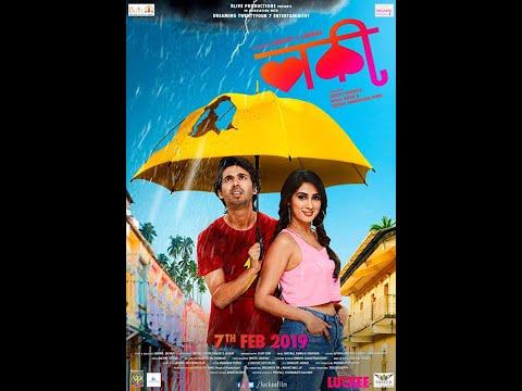 Xxx Mp4 Lucky Marathi Movie 2019 Lucky Sanjay Jadhav Abhay Mahajan Deepti Sati 3gp Sex