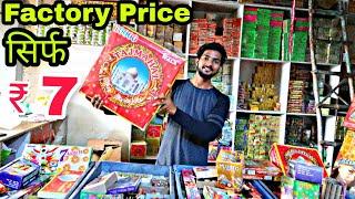 Factory Price Crackers, Crackers warehouse , farukh nagar Delhi | Diwali Crackers |AnkitHirekhan