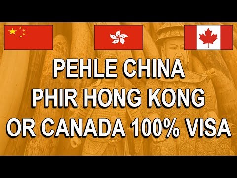 China To Hong Kong & Canada 100% Visa
