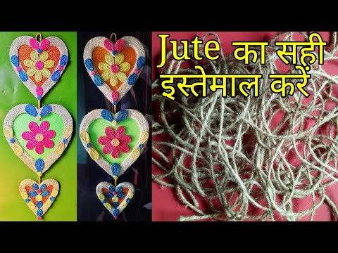 Cool Idea of using JUTE | Best out of waste Ideas for Home Decor by LifeStyle Designs
