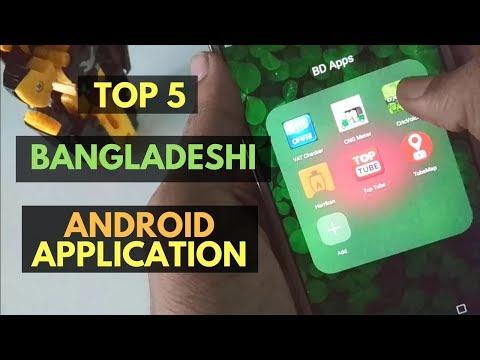 Top 5 | Bangladeshi Android Apps Which Became International Hits | PlayAndrotics