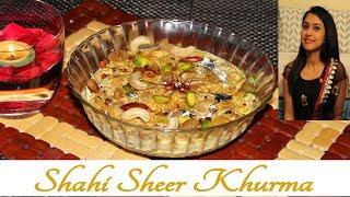 Sheer Khurma Recipe | Eid Special Recipe | Shahi Sheer Khurma Recipe In Hindi | ঈদ স্পেশাল রেসিপি