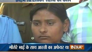 Chhattisgarh: Crime Show Inspires a Girl to Murder Her Friend in Ambikapur