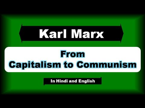 Karl Marx: From Capitalism to Communism (In Hindi)