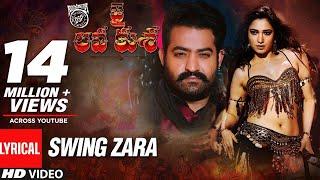 SWING ZARA Full Song With Lyrics - Jai Lava Kusa Songs   Jr NTR, Tamannaah   Devi Sri Prasad