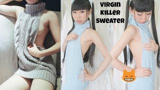 """The Virgin killer Fashion - """"Whoever Sees You In This Will Get Seriously Turned 0n"""""""