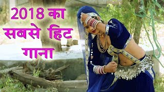 मैना के इस वीडियो सांग ने पूरे राजस्थान में तहलका मचा दिया