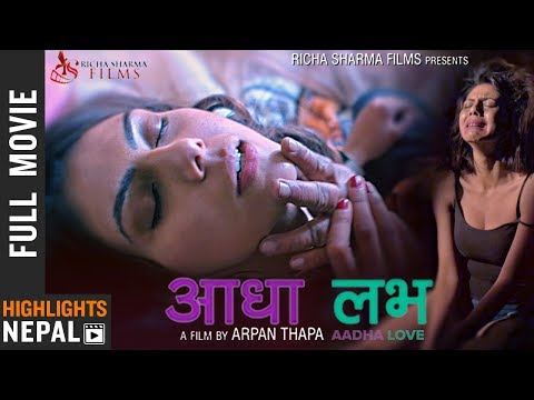 Xxx Mp4 AADHA LOVE New Nepali Full Movie 2019 2075 Mithila Tika Arpan Reecha Raymon Rojisha Bipin 3gp Sex