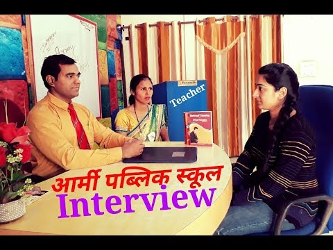 APS AWES Army Public school INTERVIEW : Army school interview : Teacher interview