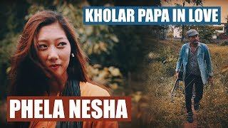 Kholar Papa ka Phela Pyar | Comedy | Entertainment | Dreamz Unlimited