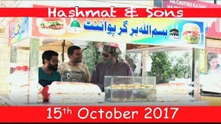 Bun Kabab Wala | Hashmat & Sons | SAMAA TV | 15 Oct 2017