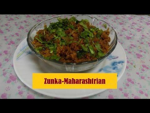 Zunka-Maharashtrian Recipe I How to Make Besan Zunka