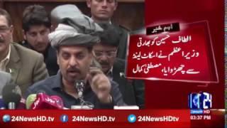 Indian PM Narendra Modi retrieved Altaf Hussain from Scotland, Mustafa Kamal
