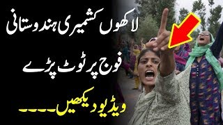 Bbc urdu news HD Mp4 Download Videos - MobVidz