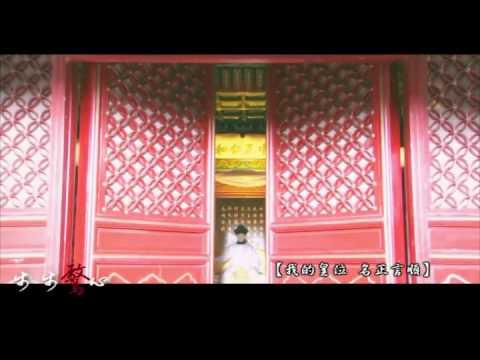 步步驚心MV(四爺+若曦)-三寸天堂(修改版)