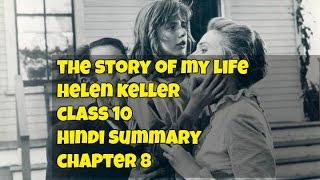 helen keller chapter wise summary