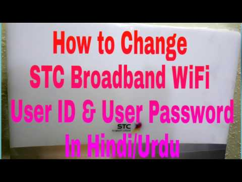 How to Change STC Fiber Router User Name & Password In  [Hindi/Urdu]