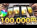 パズドラに100000円課金した結果。。。