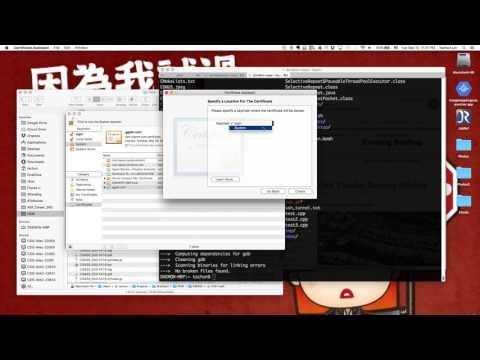 Create codesign certificate on Mac