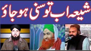 309-SHIA AB TO SUNNI HO JAO,Reply to shia Zakir BY ALI NAWAZ ONLINE