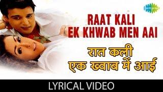 Raat Kali Ek Khwaab with lyrics   रात कली एक ख्वाब में आई गाने के बोल   Dil Vil Pyar Vyar  Jimmy