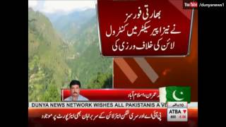 Indian army opens firing at LOC that left hundreds of Pakistanis injured