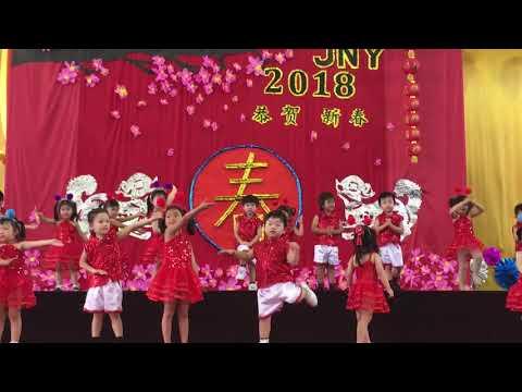Nursery C & D JNY Chinese New Year Performance 2018 Jakarta Nanyang School