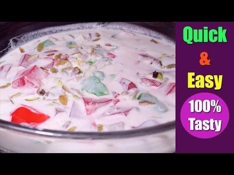 Creamy Fruit Salad/Creamy Fruit Chat Recipe