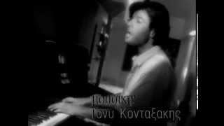 Λάμπης Λιβιεράτος - Ας είχα τη δύναμη - Official Video Clip