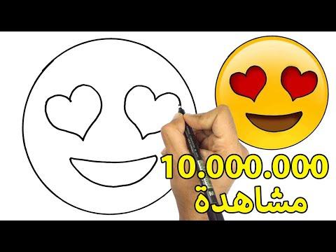 تعليم الرسم للاطفال    كيف ترسم ايموشن الفيسبوك    القلب facebook emoji    رسم سهل    تعلم الرسم