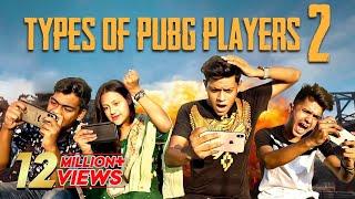 TYPES OF BANGLADESHI PUBG PLAYERS 2 | PUBG MOBILE | Rakib Hossain