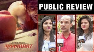 Mukkabaaz Movie Public Review | Anurag Kashyap, Ravi Kishan, Vineet Kumar Singh